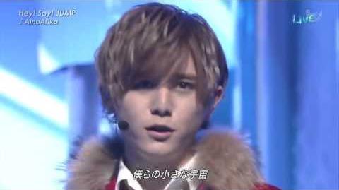 ベストアーティスト2014 AinoArika - Hey!Say! JUMP