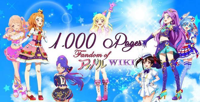 FandomIdols1000