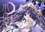 Princess moon