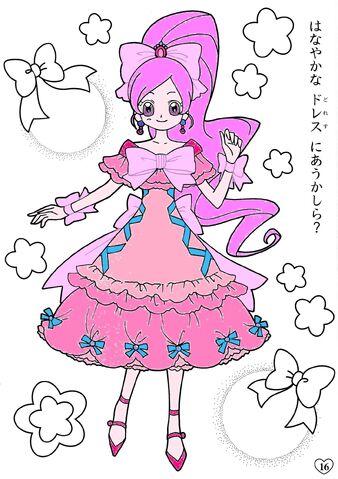 File:Cure Unicorn Princess.jpg