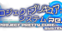 Miracle Project Pretty Cure: System REJECT