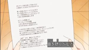 File:Himeka got a lyrics song from Kuromi ( kuromi get it from Kouji).jpg