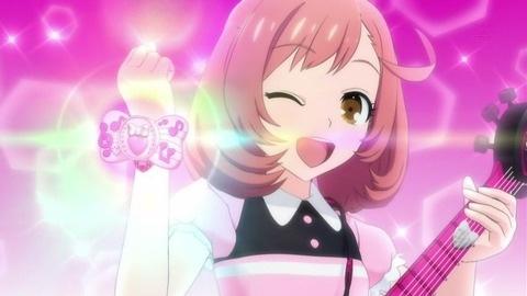 File:Ayase naru.jpg