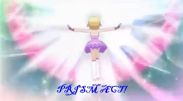 File:PRISM ACT.png