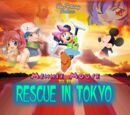 Disney's Minnie Mouse to the Rescue in Tokyo