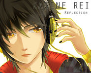 Image Kagene Rei reflection byNatsuPi