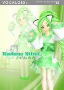 Kenandli123 Kadane Mimi boxart1