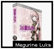 Icon megurineluka.png