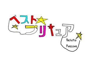 Logo magic idol