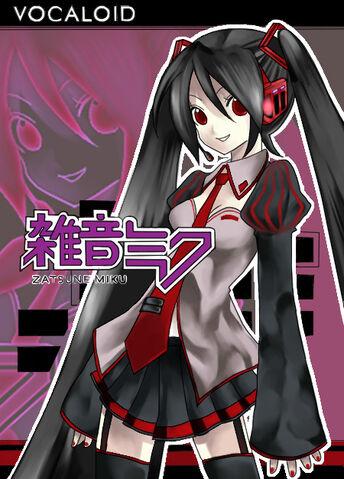 File:Miku-Zatsune5.jpg