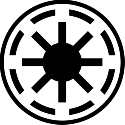 Emblem of the republic