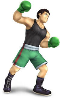 Little Mac