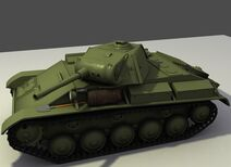 Wing scout tank