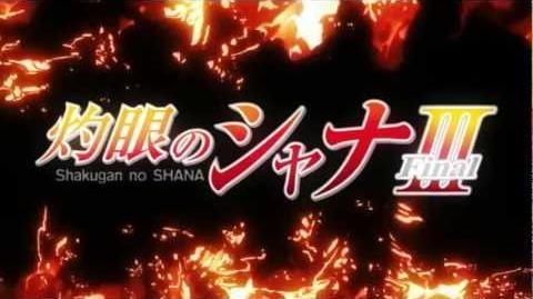 Shakugan no Shana Final Opening - Light My Fire (by KOTOKO)