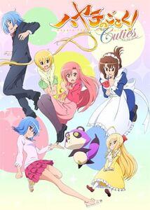 HayateTheCombatButler!Cuties(AnimePoster1)