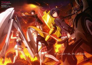 ChuunibyouLoveAndOtherDelusions-AnimePoster(2)