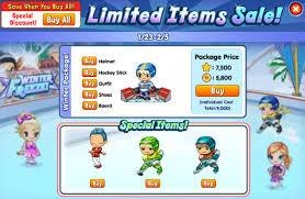 Limited items (boys)