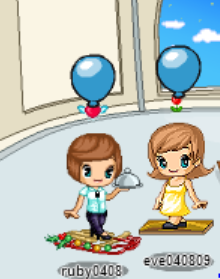 File:Ruby0408 and her buddy eve040809.PNG
