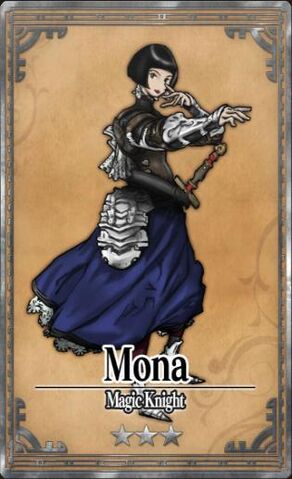File:Mona f.JPG