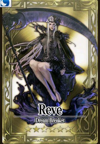 File:Reve.jpg