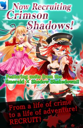 CrimsonShadowRecruitment