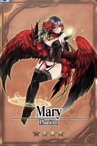 File:Mary.png