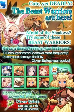 BeastWarriors