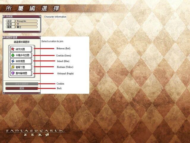 File:Chara3i.jpg