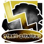 File:StormStealersStratosball.png