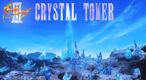 Crystal Tower stage