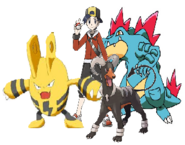 Pokemon Trainer 2