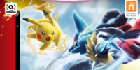Pokken Tournament (for NX)