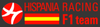 Hispania Logo