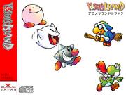 Yoshi's Island Anime Soundtrack