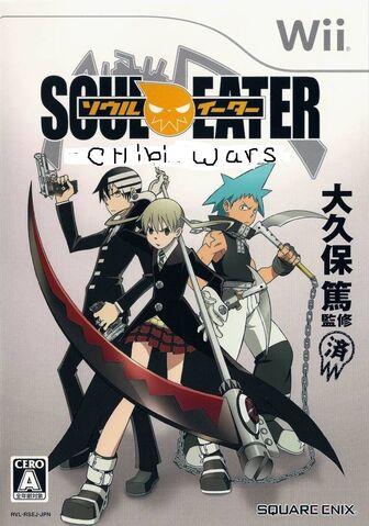 File:Soul eater chibi wars.jpg