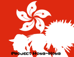 Project Hong-Kong