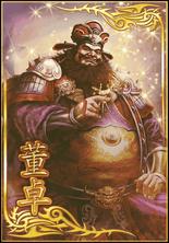 Dong Zhuo (DWB)