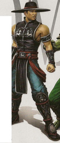 File:254px-Kung lao.jpg
