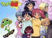 Sgt Frog cast