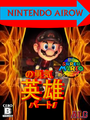 Thumbnail for version as of 16:01, November 11, 2012