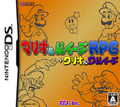 Thumbnail for version as of 13:51, November 29, 2009