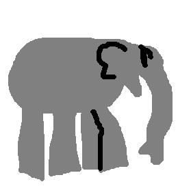 File:Steve the Elephant.JPG