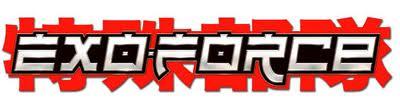 File:Exo force logo.jpg