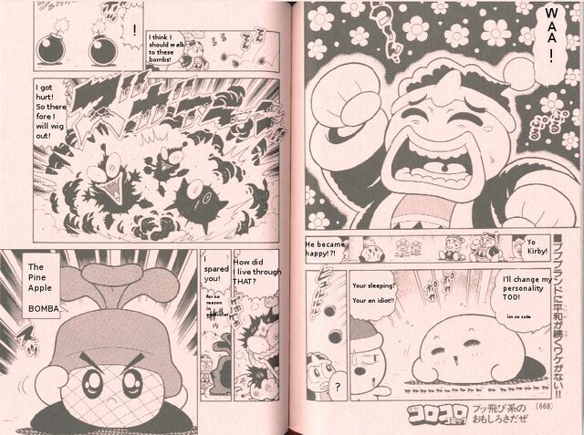 File:KirbyotS1edit.jpg