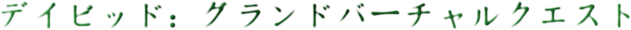File:JapaneseDVR logo.png