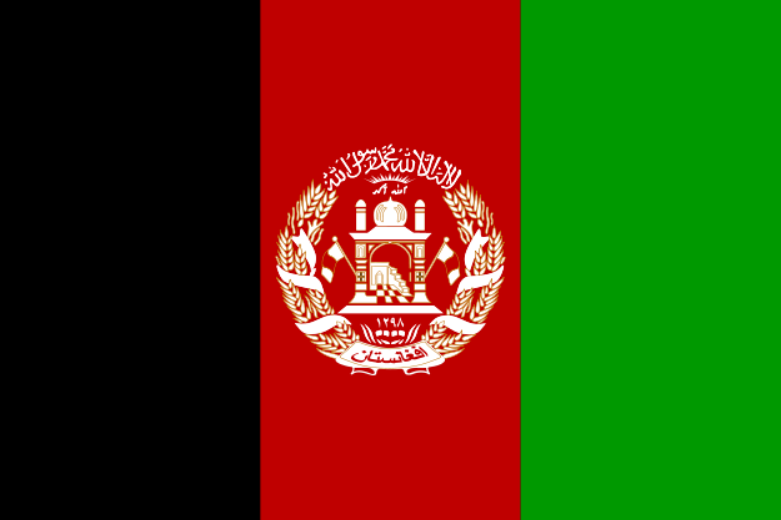 File:Afghanistan.png