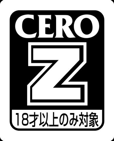 File:CERO Z.png
