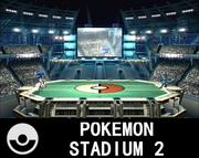 Pokemonstadium2ssb5