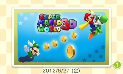File:SwapSMW3D.png