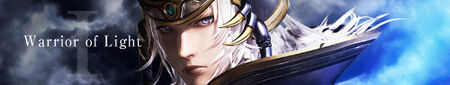 Warrior of Light Icon